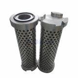 不鏽鋼濾清器 水過濾芯316不鏽鋼材質