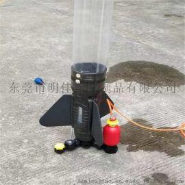 东莞XPE发泡材料 喷气式火箭模型XPE冷压成型