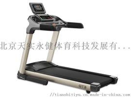 供应健身房商用器材康林牌跑步机