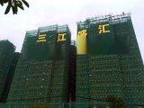 建筑外墙挂网发光字