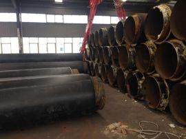 地埋小区暖气保温管,预制聚氨酯保温管道