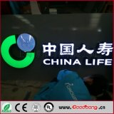 中国人寿 吸塑电镀 发光标识