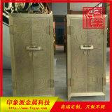 优质不锈钢仿古仿铜柜  精致储物柜定制厂家