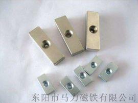 钕铁硼强力磁铁 带沉头孔方块磁钢 长方形打孔磁铁