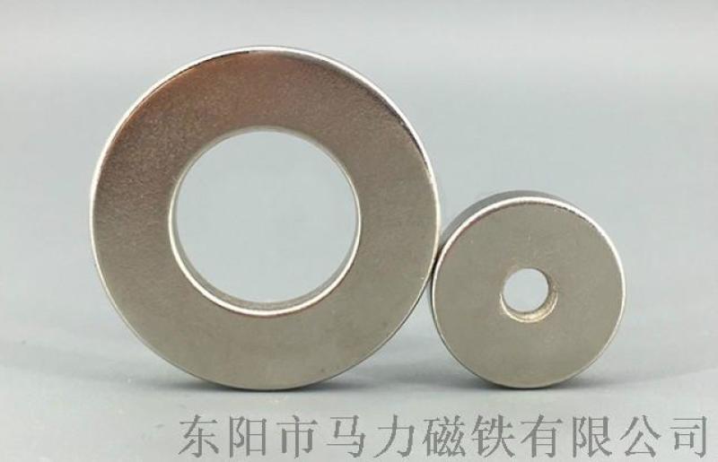 钕铁硼磁铁  圆形打沉孔电表箱门吸铁石 柜门吸磁石