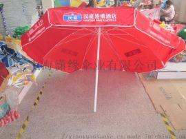 定制廣告太陽傘、訂制3米戶外廣告太陽傘、2米4廣告傘