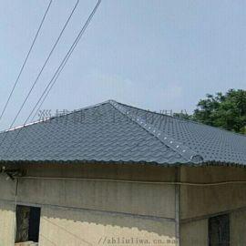 滴水檐口瓦 琉璃瓦屋面檐口瓦