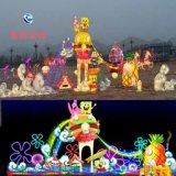 春节彩灯制作厂家 大型春节彩灯寻求场地合作