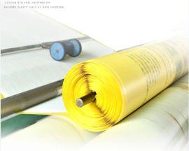 佛山装修地面地板保护膜、专业定制厂家巨迈
