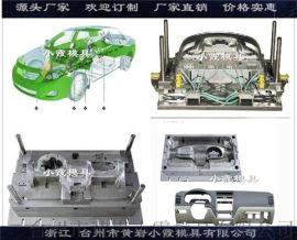蚌埠自动汽车模具以质取胜