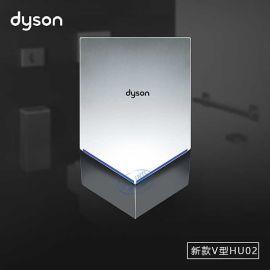 正版英國戴森DYSON靜音烘手器