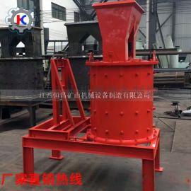 复合式破碎机型号 高效制砂机 砂石生产线