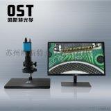 HDMI高清自动对焦数码显微镜OST-CF200