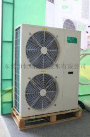 商用5匹采暖机 煤改电空气源热泵热水机