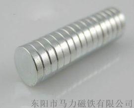 电脑机箱吸附磁铁 夹具磁铁 N40钕铁硼强力磁铁