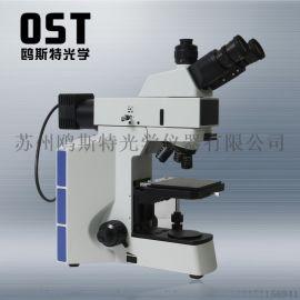 苏州厂家供应正置电脑型金相显微镜CX40