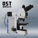 蘇州廠家供應正置電腦型金相顯微鏡CX40