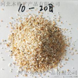 供应厂家各种规格石英砂, 污水处理用石英砂