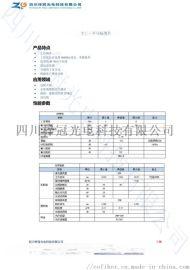 广东供应梓冠1-6G微波光纤传输模块