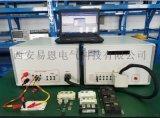 EN-2005B功率器件綜合測試系統