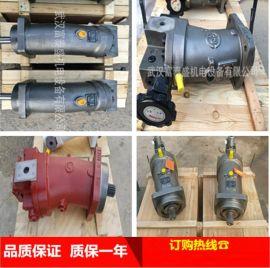 A6V160MA2FZ10750钻机旋挖钻卷扬马达液压泵