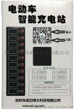 IC卡消費(售飯)機