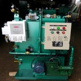 CYSC107系列ZC标准船检船用油水分离器
