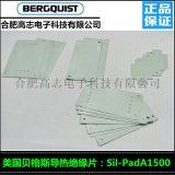 销售SILPADTSPA2000贝格斯导热硅胶片