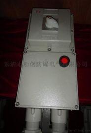 防爆空气开关63A防爆断路器BDZ52-32/4P