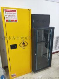 供应新疆地区乌鲁木齐专业工业安全柜厂家