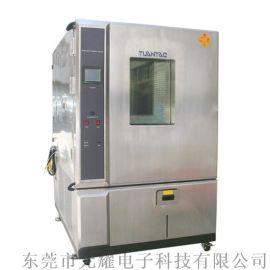 昆山恒温恒湿 YTH恒温试验机 恒温恒湿环境试验箱