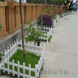 草坪围栏高度,花池草坪护栏,小区花池草坪护栏