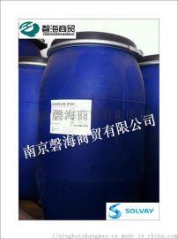 索尔维环保型消泡剂DF691