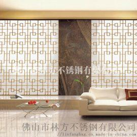 广州 厂家加工不锈钢酒店装饰屏风 彩色屏风隔断