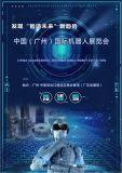 2019(华南)国际机床展览会