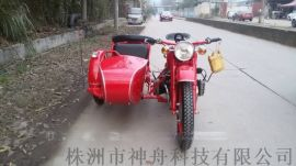 老长江750边三轮摩托车