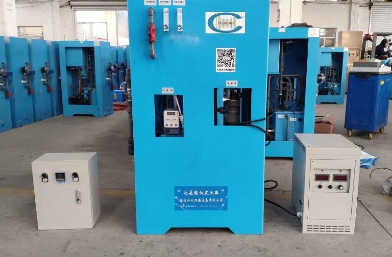 供水站消毒設備選型/供水次氯酸鈉發生器