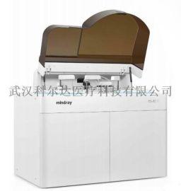 迈瑞BS-850全自动生化分析仪,**迈瑞生化