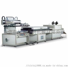 LED灯箱丝印机不干胶胶水网印机铭板丝网印刷机