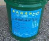 嘉威奧拉伸油主要性能