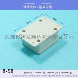安防监控带耳防水盒室外接线开关盒配电箱户外塑料外壳