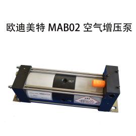 MAB空气增压泵系列