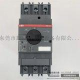 ABB电动机起动器MS165-54紧凑设计节省空间