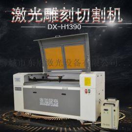 1390广告亚克力激光雕刻切割机 全自动激光切割机