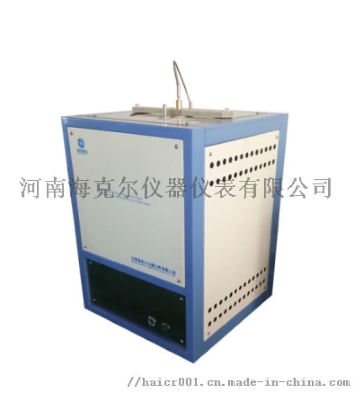 HCR-NY011農藥固體的相對自燃溫度測定儀