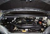 沈阳菱智V3 风行菱智汽油泵继电器