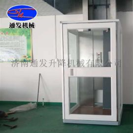 液压电梯 简易小型别墅电梯 家用小型升降平台