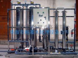 珠海市越嘉水处理设备公司食品纯水设备质量有保障