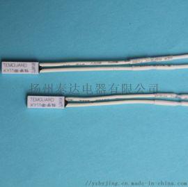 生产KY11-KS系列替代TB02热保护器保险丝