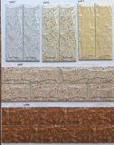 重慶家用外牆磚怎麼賣